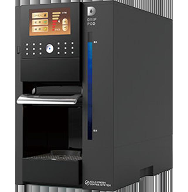 DP3000